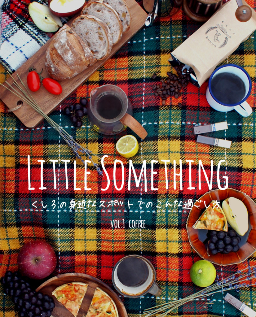 littelsomething01