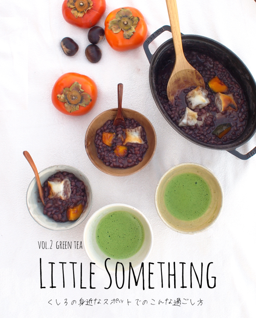 littelsomething2_01