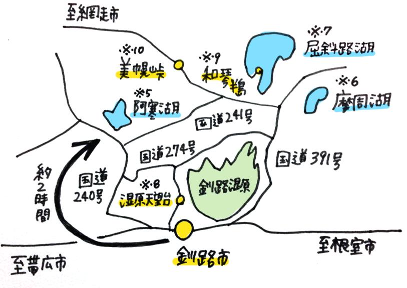 namioka_map