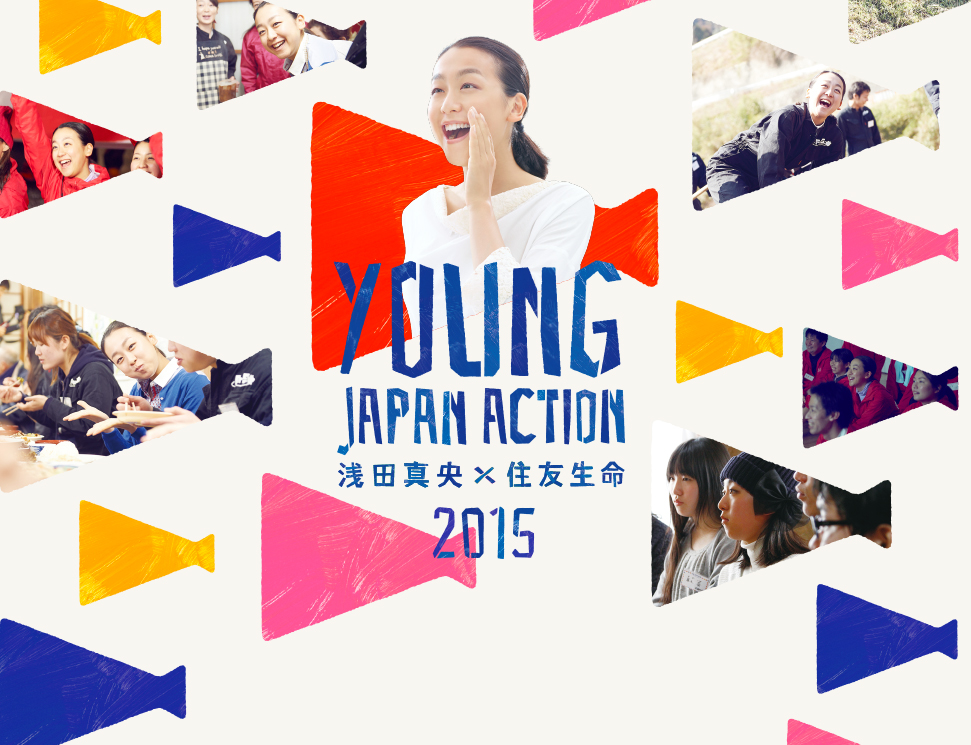 young japan action
