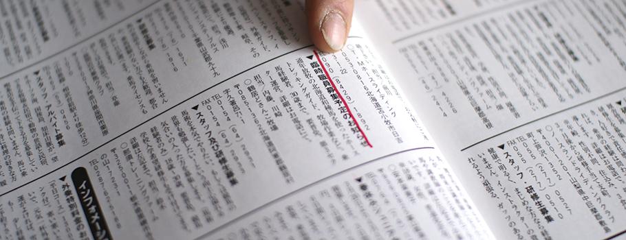 "fujiwara08"" width="